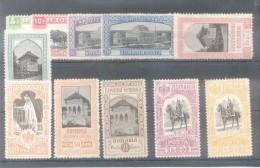 ROUMANIE RUMANIA YVERT NRS. 192-202 MH Avec CERTIFICATION D'EXPERTS Au Dos - 1881-1918: Charles Ier