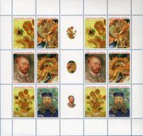 Dutch Antilles 2005 V Gogh Painter Block Issue MNH Selfportrait, Sunflowers, Postman Joseph Roulin , - Arts