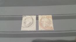 LOT 436565 TIMBRE DE FRANCE OBLITERE - 1871-1875 Cérès