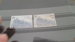 LOT 436579 TIMBRE DE FRANCE NEUF* - Parcel Post
