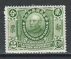 China Mi 137 * MH - 1912-1949 Repubblica