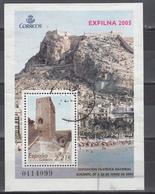 2005 Edifil Nº 4169 - 1931-Today: 2nd Rep - ... Juan Carlos I