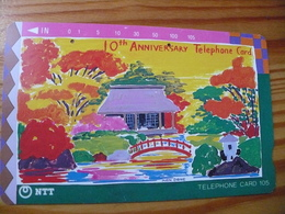 Phonecard Japan 231-026 - Japon