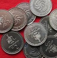 Georgia 2 Thetri 1993  Georgie  ONLY 1 COIN UNCºº - Géorgie