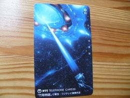 Phonecard Japan 390-139 - Japon
