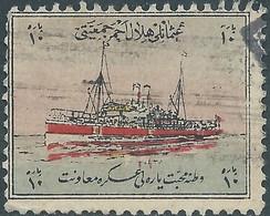 Turchia Turkey 1926 RED CRESCENT 10pa - Used - 1921-... Republik