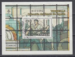 2007 Edifil Nº 4359 - 1931-Today: 2nd Rep - ... Juan Carlos I