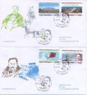 SAN MARINO - FDC VENETIA  2005 - GIOVANNI PASCOLI - VIAGGIATE - FDC