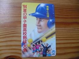 Phonecard Japan 331-359 Sport, Baseball - Japon