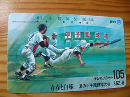 Phonecard Japan 330-074 Sport, Baseball - Japon