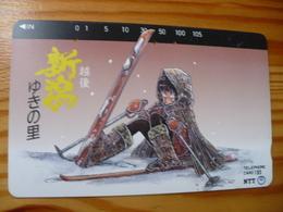 Phonecard Japan 270-108 Sport, Ski - Japon