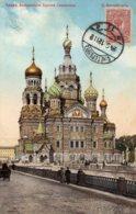 St PETESBOURG -  L'Eglise De La Résurection Du Chrisr - Russie