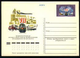 E10 - USSR - 1977 - Postal Stationery - Transport / Plane / Train / Truck / Ship - Verkehr & Transport