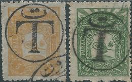 Turchia Turkey Ottomano Ottoman 1905-Overprint(T)on Stamps 5 & 10 Paras For Taxes,canceled In Beirut,rare,Uncataloged - 1858-1921 Ottoman Empire