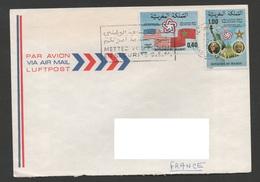 MAROC 1976   N° 763 & 764   -  Bicentenaire De L'Indépendance Des Etats-Unis - Sur Enveloppe - Maroc (1956-...)