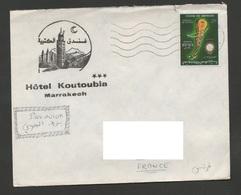 MAROC 1974   N° 712    SEMAINE DE L'AVEUGLE - Sur Enveloppe  /  Hôtel Koutoubia Marrakech / Erbab / Musique Instrument - Maroc (1956-...)