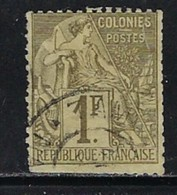French Colonies 59 Used 1861 Issue Trimmed Perfs - France (former Colonies & Protectorates)