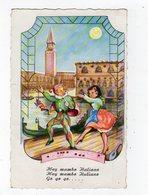 Jan19    83700   Hey Mambo Italiano - Künstlerkarten
