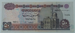 Egypt 50 Pounds Issued 2010 Amazing S No. 8000080 - Egypte