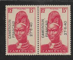 CAMEROUN 1940 - YT 213** VARIETE - Cameroun (1915-1959)