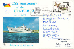 Gibraltar Cover 25th Anniversary Of The S.S. Canberra 1986 With Cachet And Europa CEPT 1986 Stamp - Gibraltar
