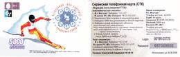 Phonecard   Russia. Yakutsk 5000 Units - Russie