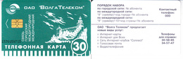 Phonecard   Russia. Nizni - Novgorod  30 Units - Russie