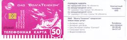 Phonecard   Russia. Nizni - Novgorod  50 Units - Russie