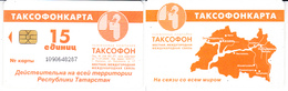 Phonecard   Russia. Tatarstan  15 Units - Russie