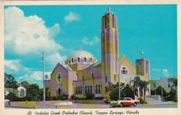 Florida Tarpon Springs St Nicholas Greek Orthodox Church - Etats-Unis