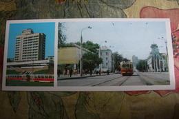 UKRAINE.  Dneprodzerzhynsk. Syrovtsa Street  (w Tram) 1970s Tramway - Tranvía