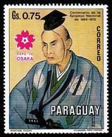 Exposition Osaka (Tableau) - Paraguay - 1970 - Paraguay