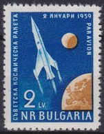 Bulgaria     .     Yvert  .      PA 75      .   **     .     MNH    .    /    .    Postfris - Airmail