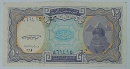 Egypt 10 Piasters Banknote - Egypte