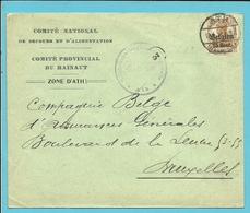 """Lettre TP Germania Cachet ATH - Censure - Entete """"COMITE NATIONAL DE SECOURS ET D'ALIMENTATION """" (VK) - Guerre 14-18"""