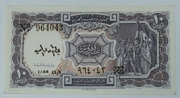Egypt 10 Piasters Error Printing - Egypte