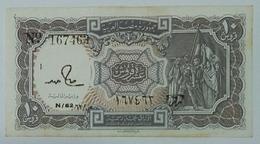 Egypt 10 Piasters UNC - Egypte