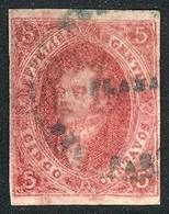 ARGENTINA: GJ.25a, Very Interesting Example With Rare Variety Of PAPER OF VARYING THICKNESS (from Thin On The Left To Me - Argentine
