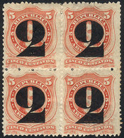 ARGENTINA: GJ.46, 1877 Provisional 2c., BLOCK OF 4 Mint Full Original Gum (+100%), Superb, With Alberto Solari/Mautalén  - Argentine