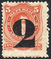 ARGENTINA: GJ.46, 1877 Provisional 2c., Mint Full Original Gum (+100%), Superb, With Alberto Solari Certificate - Argentine