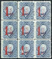 ARGENTINA: GJ.69, Fantastic Block Of 9, Mint No Gum, VF Quality (1 Stamp With Defect), Spectacular! - Argentine