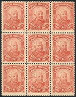 ARGENTINA: GJ.86, 1888 6c. Sarmiento, Block Of 9 Stamps, Mint No Gum, VF, Catalog Value US$405 - Argentine