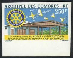 COMOROS ISLANDS: Sc.C67, 1975 Rotary, Maps, IMPERFORATE Variety, VF Quality! - Comores (1975-...)