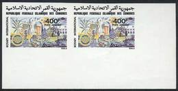 COMOROS ISLANDS: Sc.C107, 1979 Rotary, Sheet Corner Pair, IMPERFORATE Variety, Superb! - Comores (1975-...)