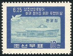 NORTH KOREA: Sc.172b, 1959 10ch. Peace Pigeon, PERFORATION 10¾, MNH, Excellent Quality! - Corée Du Nord