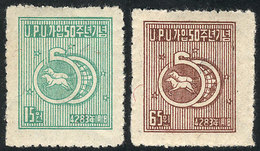 SOUTH KOREA: Sc.114/115, 1950 Old Postal Medal (horses), Cmpl. Set Of 2 MNH Values, VF Quality! - Corée Du Sud