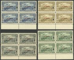COSTA RICA: Sc.C31/38, 1937 Puntarenas Expo (airplane, Ship), Compl. Set Of 4 Values In Blocks Of 4 With SPECIMEN Overpr - Costa Rica