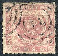 DENMARK: Sc.10, Interesting Rose Color, Soft Thins On Reverse, Very Good Front, Rare! - Danemark