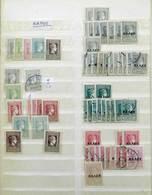 GREECE + SAMOS + CYPRUS + OTHER: Stockbook With Stamps Of Greece, Samos, Cyprus, Yugoslavia, Used And Mint (with Or With - Samos