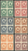 HAITI: Sc.96/101, 1904 President Pierre Nord-Alexis, Compl. Set Of 6 Values In IMPERFORATE BLOCKS OF 4, Very Fine Qualit - Haïti
